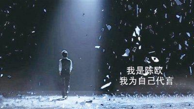 """12星座版""""代言体"""""""
