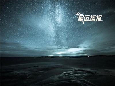 六月12星座星相运势