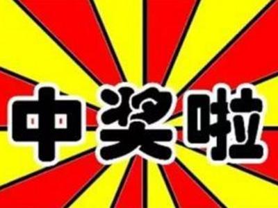 乐亿彩票官方网站
