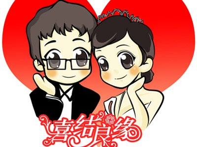 2013年会结婚的生肖