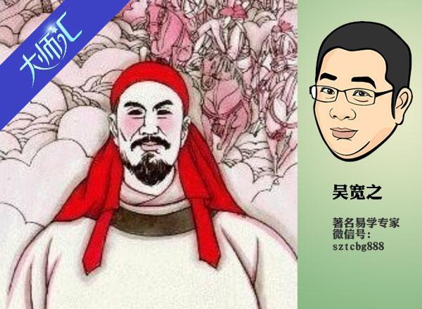 吴宽之谈古论系列06
