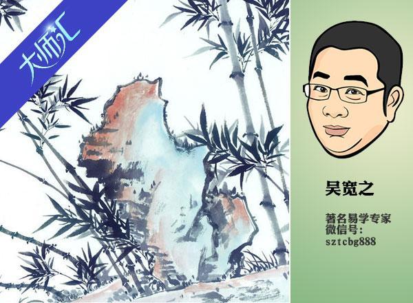 吴宽之谈古论系列05