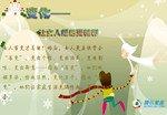 http://img1.gtimg.com/astro/pics/hv1/38/234/990/64434458.jpg