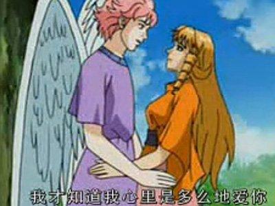 占星看伟大爱情事业