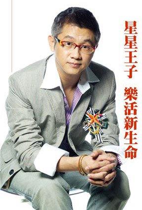 星星王子11月8日谈2011年财富事业运预告