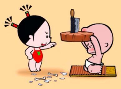 动漫卡通漫画像388