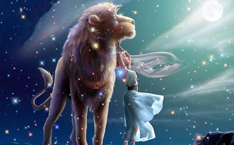 狮子座们的恋爱结局