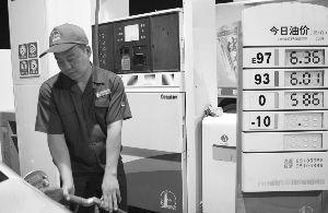 成品油批发价连续下挫。。。三大石油巨头调整策略
