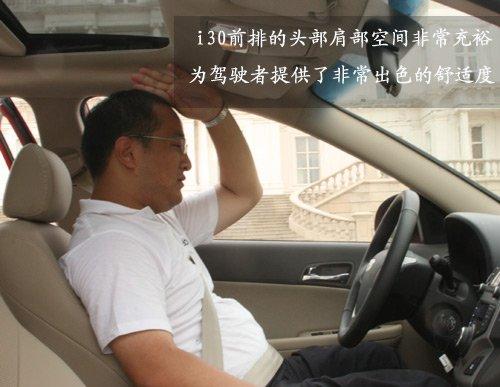 最划算的欧洲车? 试驾北京现代I30