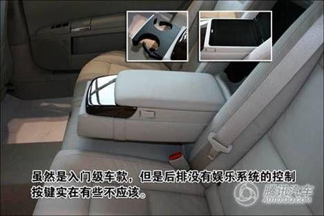 [新车实拍]外观有变化 改款奔驰s300到店