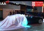 视频:2009法兰克福车展之玛莎拉蒂发布会