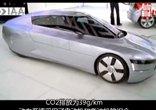 视频:法兰克福车展之大众一升环保概念车