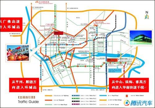 2009广州国际车展参观全攻略-交通篇(图)