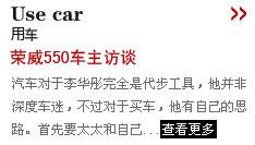 新保险法解读 北京车险费率与出险次数挂钩