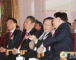 中国兵器集团总经理 中国长安汽车集团公司董事长徐斌