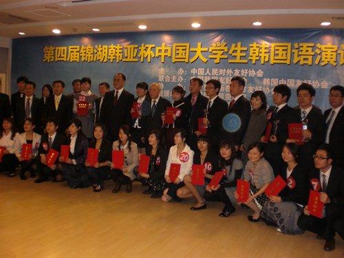 锦湖轮胎助力中国大学生韩语演讲大赛