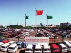 北京最大的汽车交易市场