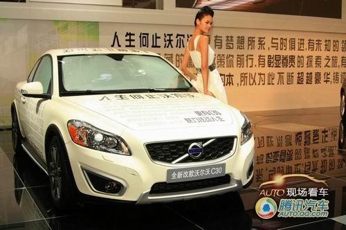 [现场看车]外型惊艳 沃尔沃C30中国首发