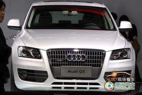 [现场看车]期待上市 国产Q5 2.0T车展首发