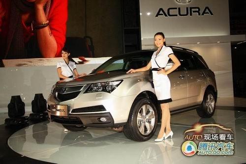 今年广州车展上首次亮相的2010款MDX