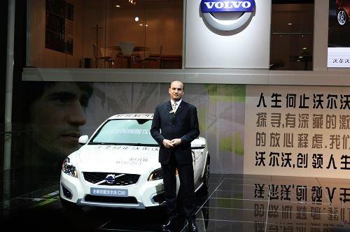 沃尔沃C30售价29.8万起 DRIVe版亚洲首展
