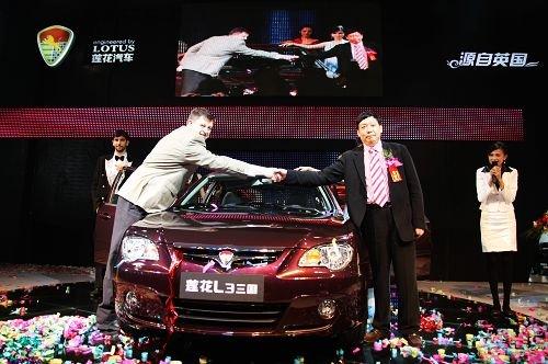 三厢莲花L3车展发布 售价9.16-10.86万元