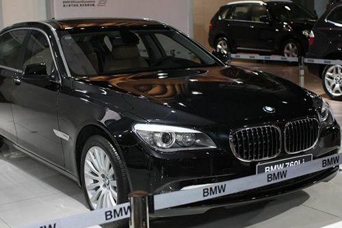 宝马760Li广州车展上市 售价为251.8万元