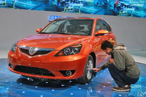 2010款悦翔两厢广州车展上市 售5.59万起