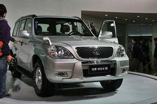 华泰特拉卡T9广州车展上市 售价11.98万