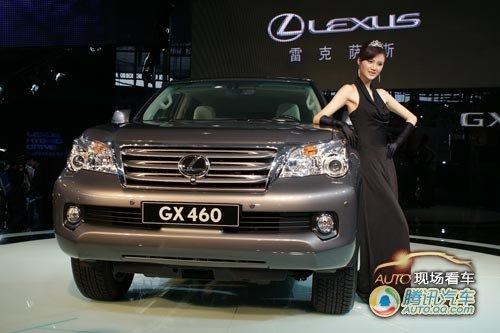 广州车展上全球首发的GX460