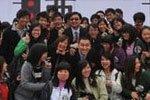 腾讯公司副总裁孙忠怀、共青团网络影视中心李忠主任与腾讯车友会合影