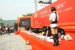 腾讯汽车广东车友会在现场举行拒绝酒驾文化衫绘画比赛