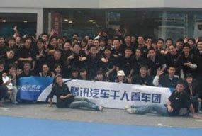 2009广州车展大家同做公益人