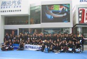 2009广州车展再见广州