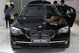 年度高级进口轿车:宝马新7系
