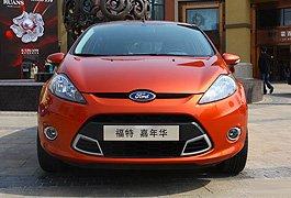 年度经济型轿车:长安福特新嘉年华