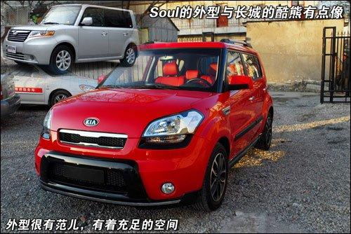 [新车实拍]跨界无极限 起亚国产Soul到店