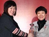 媒体组织奖:搜狐