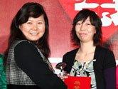 媒体组织奖:中华网