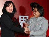 媒体组织奖:雅虎