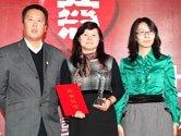 企业公民奖:一汽丰田