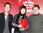 企业公民奖:东风日产