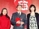 企业公民奖:奇瑞