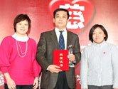 企业公民奖:广汽丰田
