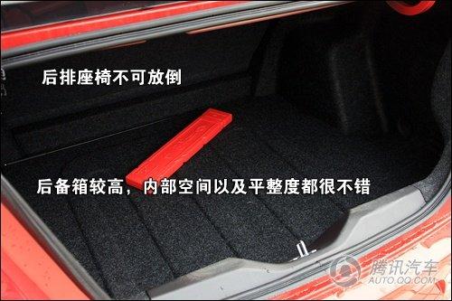 雪佛兰新赛欧完全测评 南京汽车论坛 西祠胡同高清图片