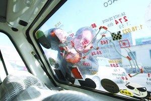 个性车贴受欢迎 若挡视线则小心挨罚