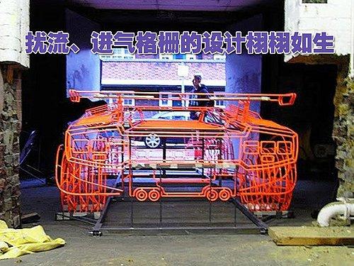 """兰博基尼""""铁丝版""""跑车诞生 价格约44万元"""