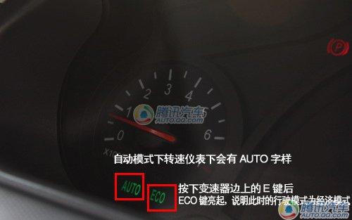 独家曝光:奇瑞瑞麒X1发力 新增AMT自动挡