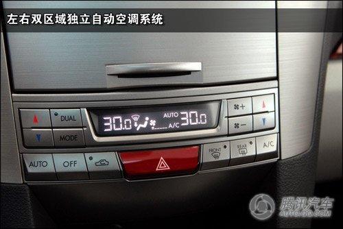 [新车实拍]傲然登场 2010款斯巴鲁傲虎到店