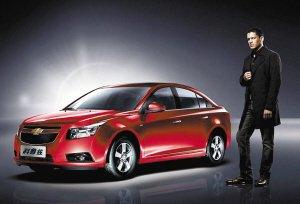 汽车王国明星梦--盘点明星代言汽车广告